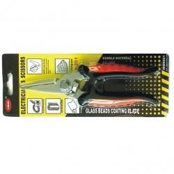 Scissors Electrical Scissors