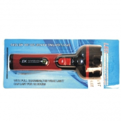 Torch LED Rechargeable